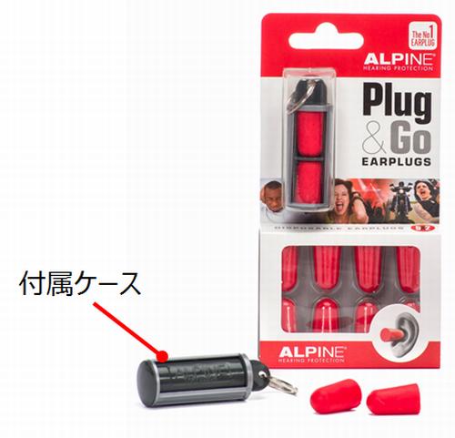Plug&Go_Pack